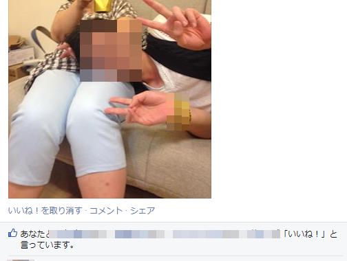 フェイスブック ??